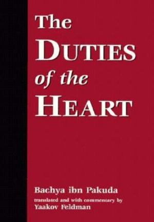 Duties of the Heart, The