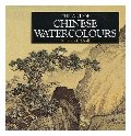 Art of Chinese Watercolours, The