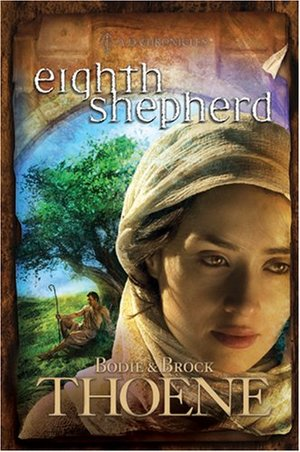 Eighth Shepherd - Book #8