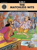 Matchless Wits Raman & Gopal (10016), The