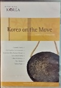 Korea on the Move: A Window on Korea 2005