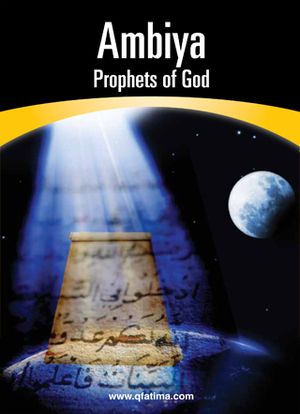 Ambiya Prophets of God