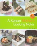 Korean Mother's Cooking Notes, Completely Revised and Expanded Deluxe Hardcover Edition, A