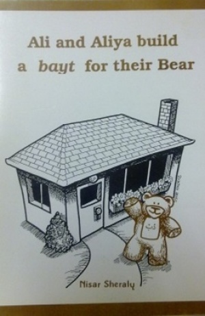 Ali and Aliya build a bayt for their Bear