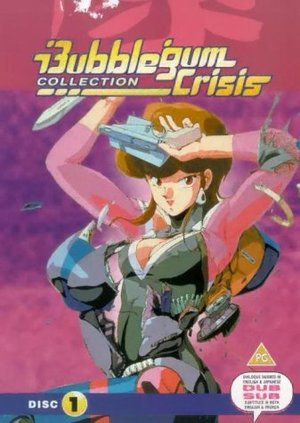 Bubblegum Crisis: Arc 1 - Mason [DVD]
