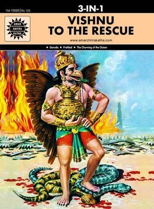 Vishnu To The Rescue (10020)