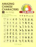 AMAZING CHINESE CHARACTERS: 1 ANIMALS (BOOK AND CD-ROM)