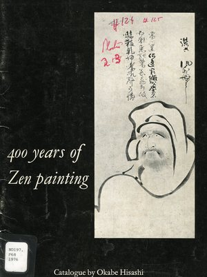 400 Years of Zen Painting Exhibition December 8-18, 1976