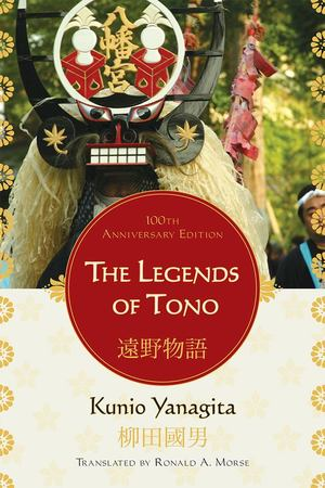 Legends of Tono, The