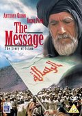 Message [DVD], The