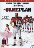 Game Plan (Full Screen Edition), The