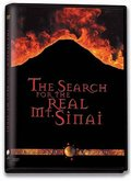 Search for the Real Mt. Sinai, The