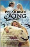 Polar Bear King [VHS], The