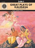 Great Plays Of Kalidasa (10010)