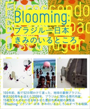 Blooming: Brazil-Japan Where are You