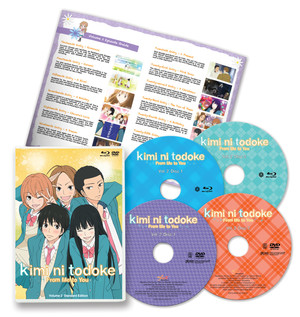 Kimi ni Todoke -From Me to You- Volume 2 Standard Edition (Blu-ray/DVD Combo)