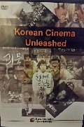 Korean Cinema Unleashed