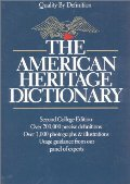American Heritage Dictionary: Second College Edition, The