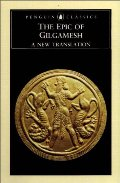 Epic of Gilgamesh, The