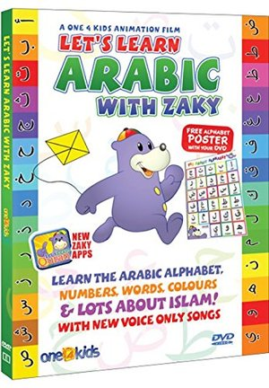 Let's Learn Arabic with Zaky DVD
