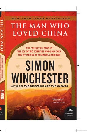 Man Who Loved China, The