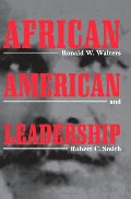 African American Leadership (Suny Series in Afro-American Studies) (Suny Series in African American Studies)