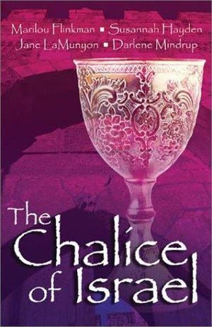 Chalice of Israel, The