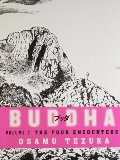 Buddha 2 Four Encouters