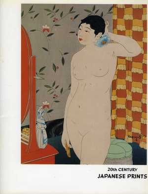 20th Century Japanese Prints Exhibition 16th June - 14th July, 1984