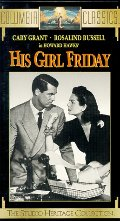 His Girl Friday [VHS]