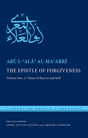 Epistle of Forgiveness, The
