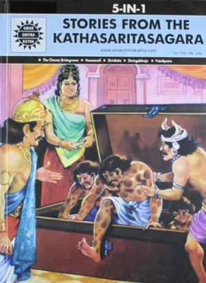 Stories From The Kathasaritasagara (1035)