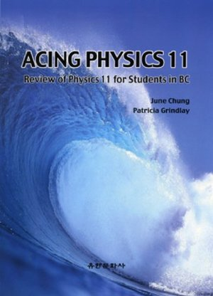 Acing Physics 11 (Korean edition)