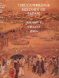 Cambridge History of Japan, Vol. 1: Ancient Japan (Volume 1), The