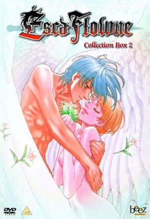 Escaflowne - Collection 2 [DVD]