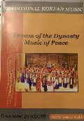 Dream of the Dynasty Music of Peace