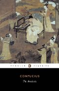 Analects (Penguin Classics), The