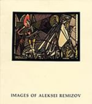 Images of Aleksei Remizov
