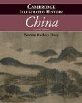 Cambridge Illustrated History of China, The