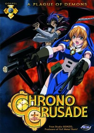 Chrono Crusade: Volume 1 [DVD]