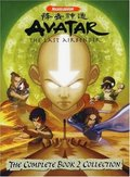 Avatar: The Last Airbender - The Complete Book 2 Collection (DVD)