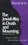 Jewish Way in Death and Mourning, The