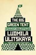 Big Green Tent, The