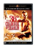 36th Chamber of Shaolin, The