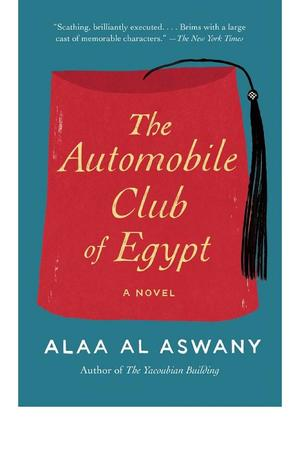 Automobile Club of Egypt, The