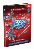 39 Clues Book Three: The Sword Thief, The
