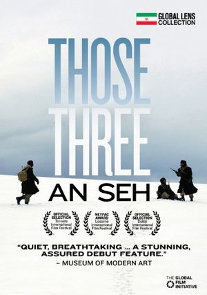 Those Three (An Seh) - Amazon.com Exclusive