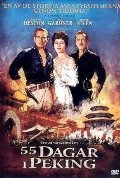 55 Days in Peking ( 1963 )