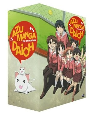 Azumanga Daioh 1: Entrance [DVD] [Region 1] [US Import] [NTSC]