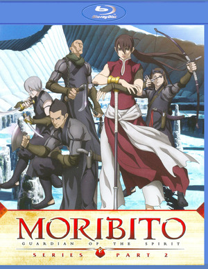 Moribito: Guardian of the Spirit Series Part 2 (Blu-ray)
